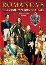 Romanovs. Tsars and Emperors