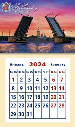 СПб. Дворцовый мост