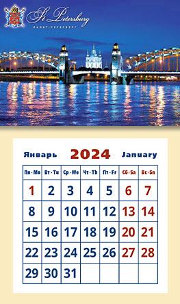 СПб. Большеохтинский мост и Смольный