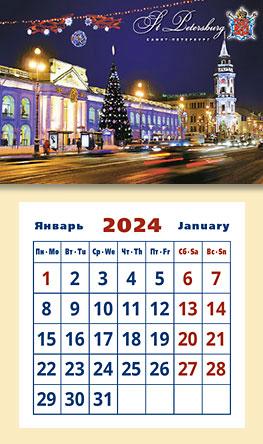 СПб. Невский проспект