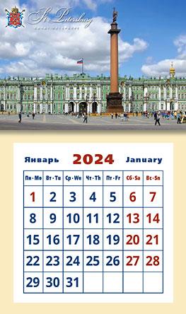 СПб. Дворцовая площадь