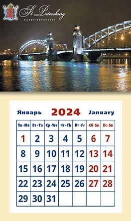 СПб. Большеохтинский мост