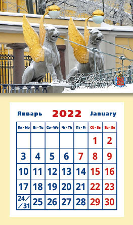 СПб. Банковский мост