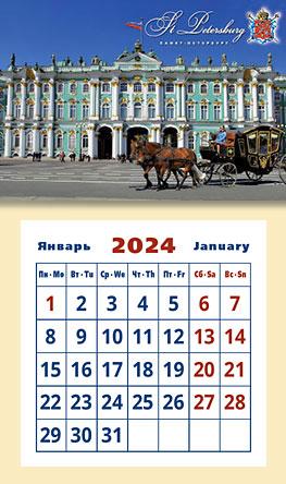 СПб. Эрмитаж. Зимний дворец