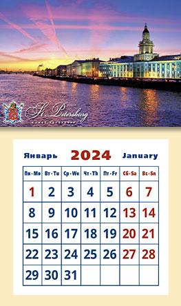 СПб. Кунсткамера