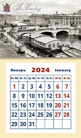 Старый СПб. Фонтанка. Аничков мост