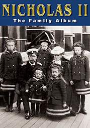 Николай II. Семейный альбом