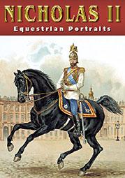 Николай II. Конные портреты