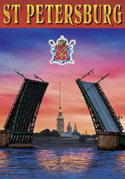 Санкт-Петербург (Мост)