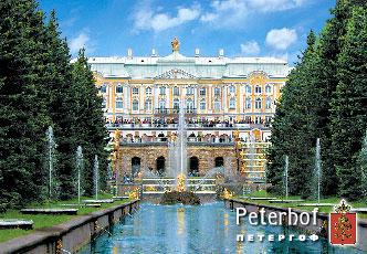 Петергоф. Морской канал и Большой дворец