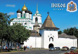 Псков. Рыбницкая башня Псковского Кремля