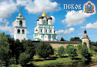 Псков. Вид через реку Пскову на Кремль