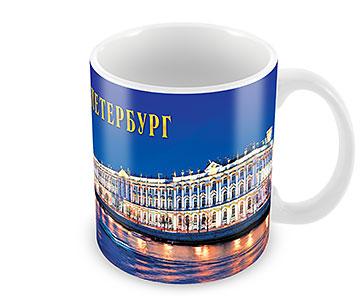 СПб. Эрмитаж. Вид с Невы