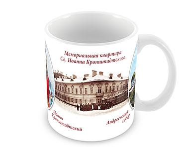 Старый Кронштадт. Квартира И. Кронштадтского