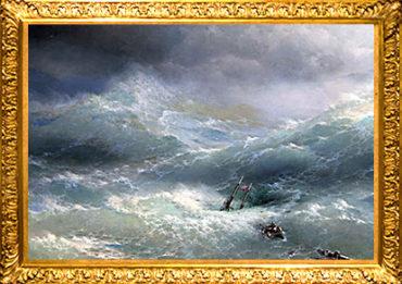Айвазовский. Волна