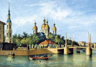 Старый СПб. Никольский собор