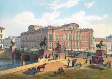 Старый СПб. Дворец Белосельских-Белозерских