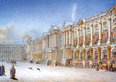 Старое Царское Село. Екатерининский дворец