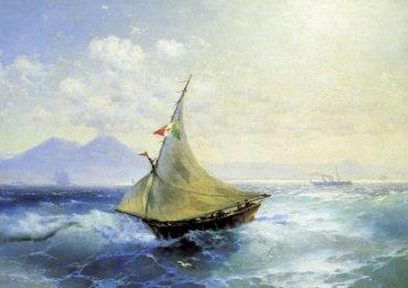 Айвазовский. Пейзаж с Везувием