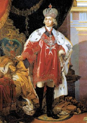 Император ПавелI (Боровиковский)