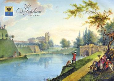 Старая Гатчина. Дворец и Карпин пруд