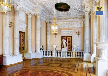 Гатчина. Гатчинский дворец. Мраморная столовая