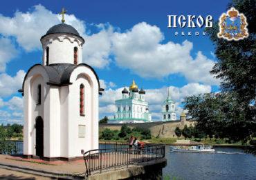 Псков. Вид на Кремль от Ольгинской часовни