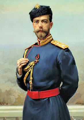 Император НиколайII (Манизер)