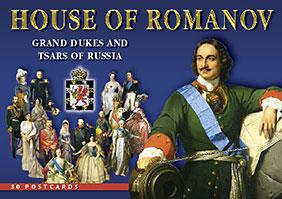 Дом Романовых. Цари и великие князья