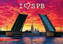 I love SPB
