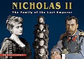 Николай II. Семья последнего императора