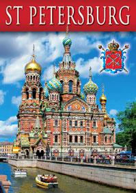 Санкт-Петербург (Спас)