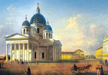 Старый СПб. Троице-Измайловский собор