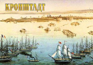 Старый Кронштадт. Панорама