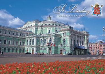 СПб. Мариинский театр