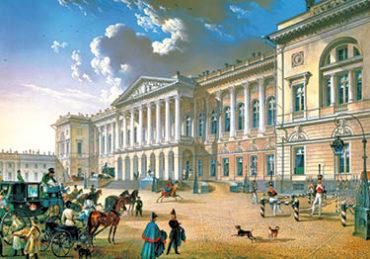 Старый СПб. Михайловский дворец