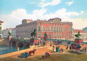 Старый СПб. Дворец Белосельских