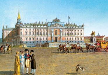 Старый СПб. Михайловский замок