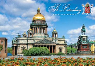 СПб. Исаакиевский собор