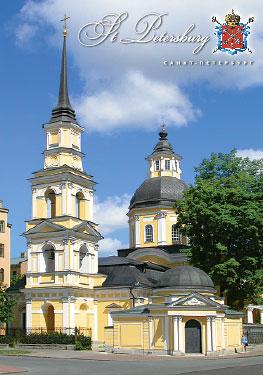 СПб. Церковь Симеона и Анны