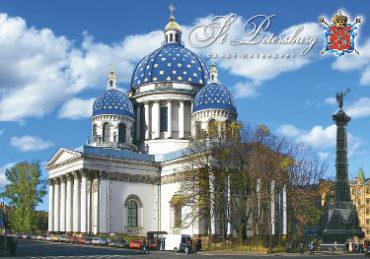 СПб. Троице-Измайловский собор
