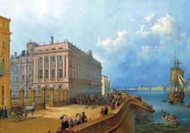 Старый СПб. Мраморный дворец