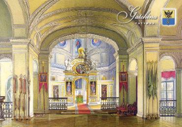 Старая Гатчина. Дворец. Дворцовая церковь