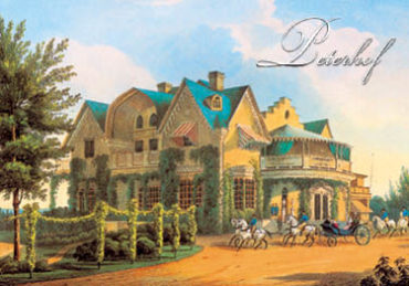 Старый Петергоф. Дворец Коттедж