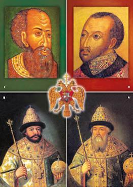 Иван Грозный, Борис Годунов