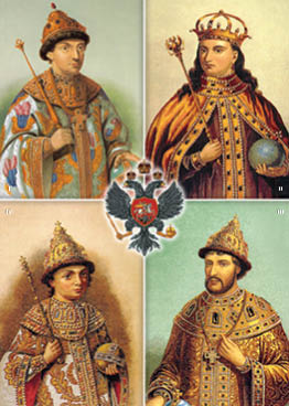 Федор III, Софья, Иван V, Петр I