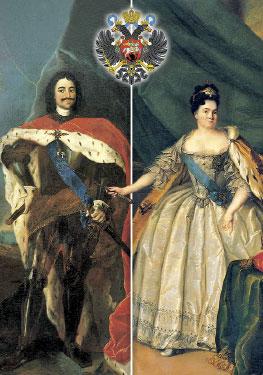 Петр I, Екатерина I
