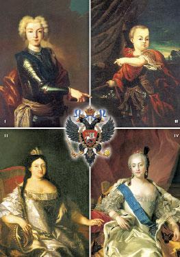 Петр II, Анна, Иоанн VI, Елизавета