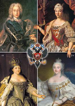Петр II, Анна, Анна, Елизавета