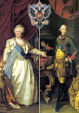 Петр III, Екатерина II